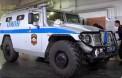 Специальные автомобили для сотрудников МВД России
