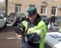 ГИБДД вооружилась «планшетниками» и смартфонами