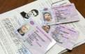 Иностранные права запретят в ноябре