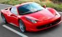Объявлено о выпуске прокаченной версии Ferrari 458 Italia