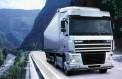 Как работают транспортные компании Астрахани?