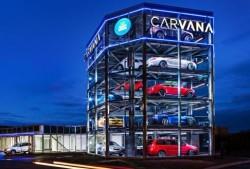 В США открылся автомат по продаже автомобилей