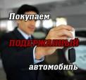 buy_auto_bu