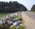 Штраф за выброс мусора не был одобрен законодателями