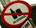 В нормах алкоголя за рулем постоянная путаница